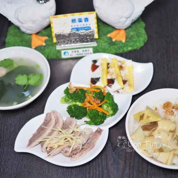 台中市 餐飲 夜市攤販小吃 鵝樂香傳統鵝肉專賣店