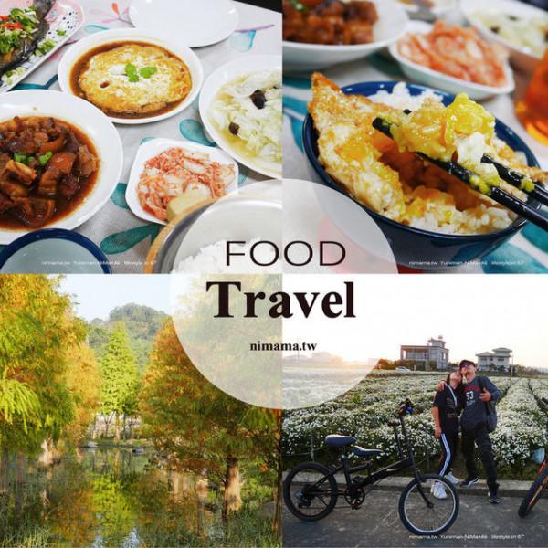 苗栗縣 餐飲 客家料理 和風民宿和風食堂
