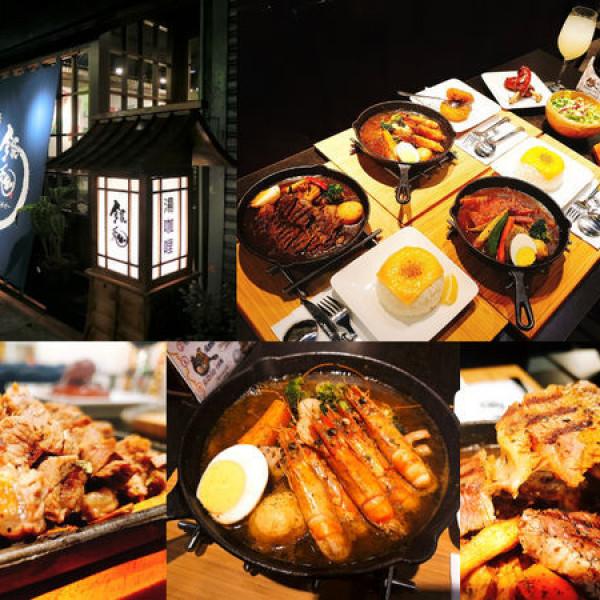 台北市 美食 餐廳 異國料理 日式料理 銀兔湯咖哩 (忠孝分店)
