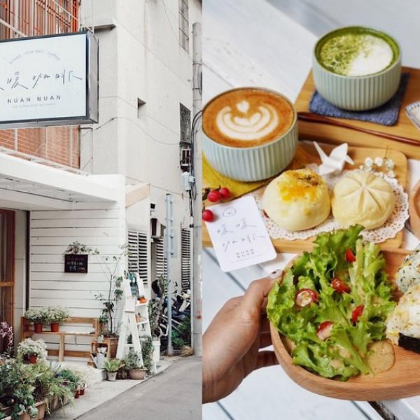 新竹市 餐飲 咖啡館 暖暖咖啡 NUAN NUAN