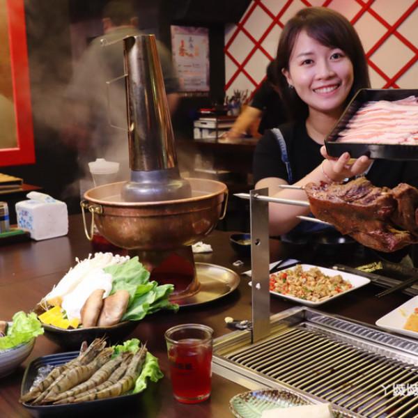 台北市 餐飲 燒烤‧鐵板燒 其他 碳花台北