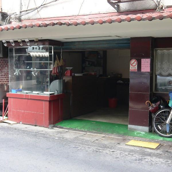 台北市 美食 餐廳 中式料理 粵菜、港式飲茶 新八珍燒臘
