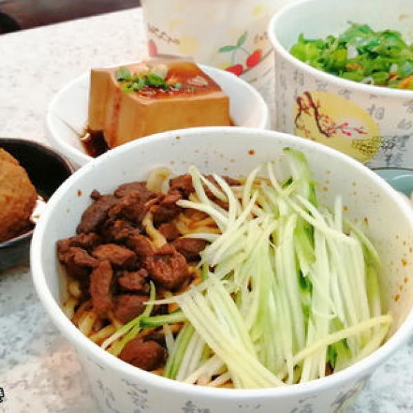台北市 餐飲 夜市攤販小吃 老北京炸醬麵台北
