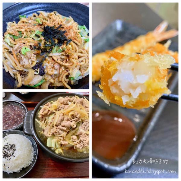 高雄市 餐飲 日式料理 五國真湯過勇店