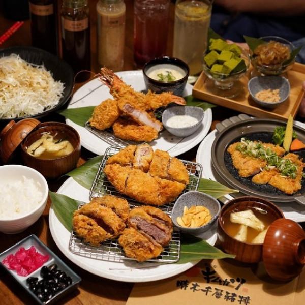 新竹市 餐飲 日式料理 晴木千層豬排新竹巨城店