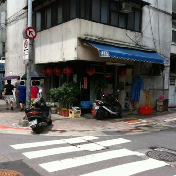 台北市 美食 餐廳 中式料理 麵食點心 財神台南擔仔麵