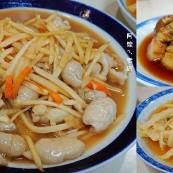 苗栗縣 餐飲 客家料理 阿嬤ㄟ老店