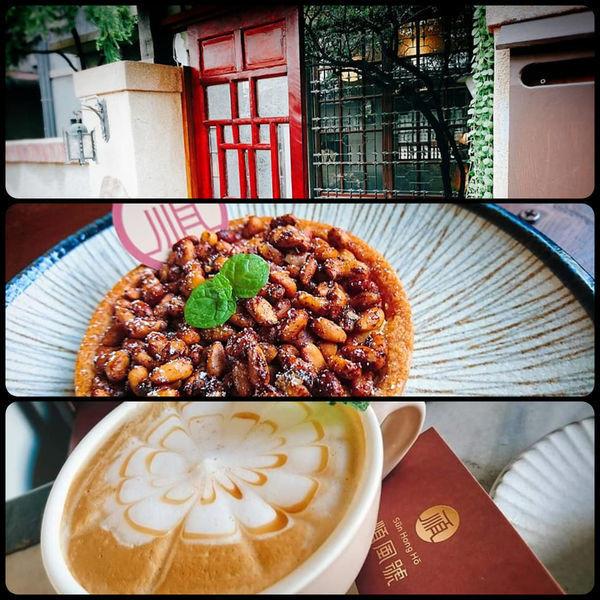 台南市 餐飲 茶館 順風號  Sūnhonghō