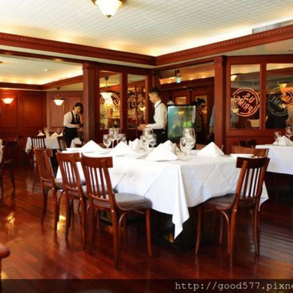 台北市 美食 餐廳 異國料理 美式料理 Ruth's Chris Steak House茹絲葵經典牛排館 (民生店)