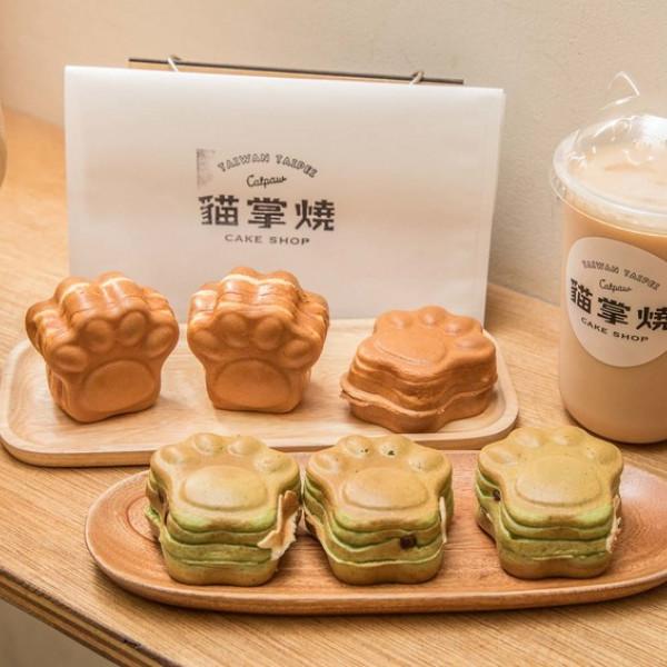 台北市 餐飲 糕點麵包 貓掌燒き通化街店