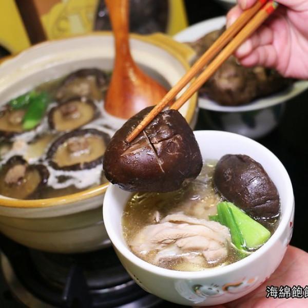 台中市 購物 特產伴手禮 坤松香菇