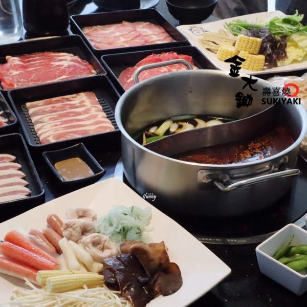 台北市 餐飲 鍋物 其他 金大鋤壽喜燒 三創店