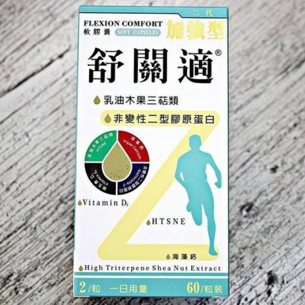 台北市 餐飲 素食料理 素食料理 舒適關