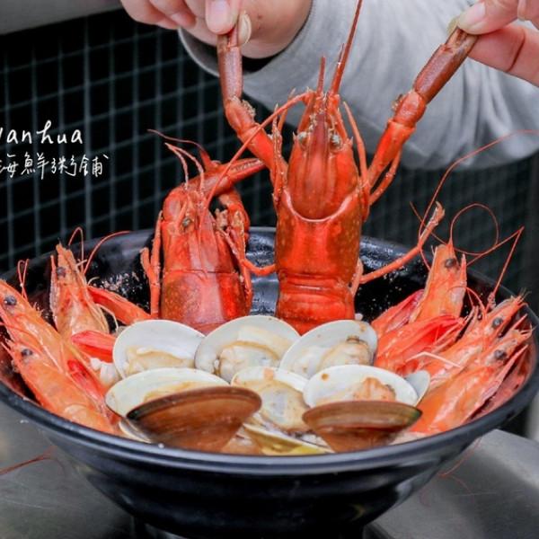 台北市 餐飲 夜市攤販小吃 萬華海鮮粥舖