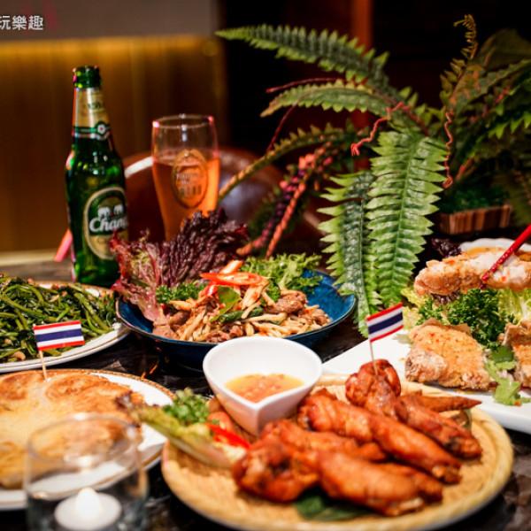 台北市 餐飲 泰式料理 椰兄泰式餐酒館