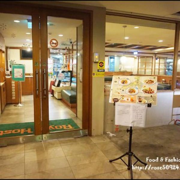 台北市 美食 餐廳 異國料理 義式料理 樂雅樂家庭餐廳(敦化店)
