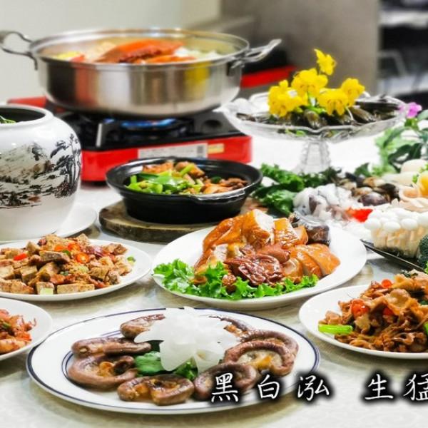 新北市 餐飲 中式料理 黑白泓活生猛海鮮