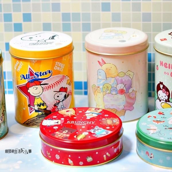 新竹市 餐飲 飲料‧甜點 甜點 米樂爆米花-金山總店