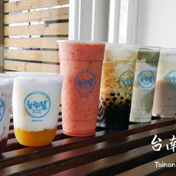 台南市 餐飲 飲料‧甜點 飲料‧手搖飲 台南幫