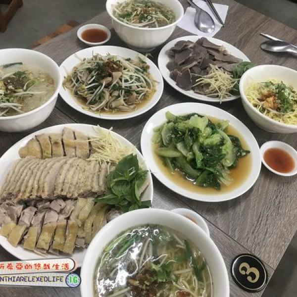 台北市 餐飲 台式料理 鵝肉殿