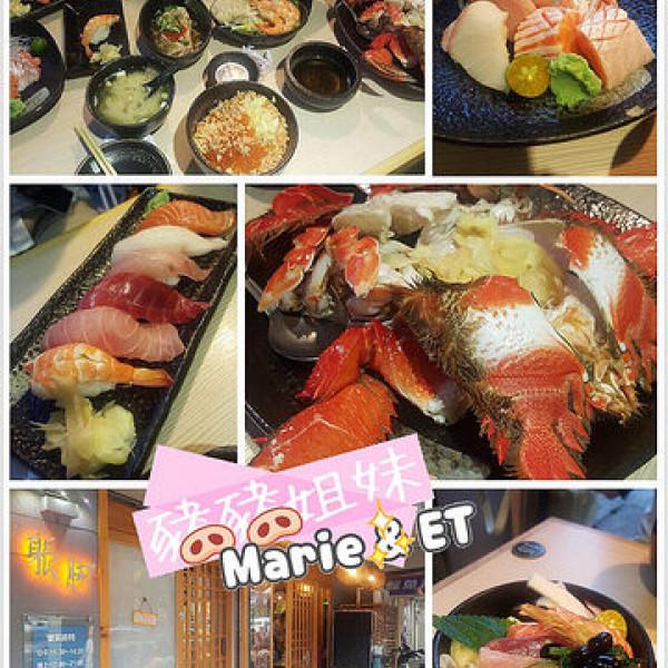 台北市 美食 餐廳 異國料理 日式料理 躼腳日式料理