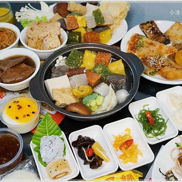 台中市 餐飲 素食料理 素食料理 清心緣養生蔬食百匯
