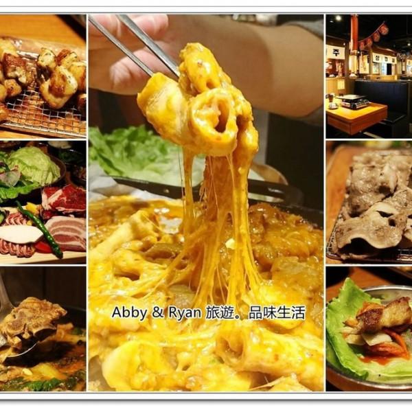新竹縣 餐飲 韓式料理 娘子韓式燒肉竹北店