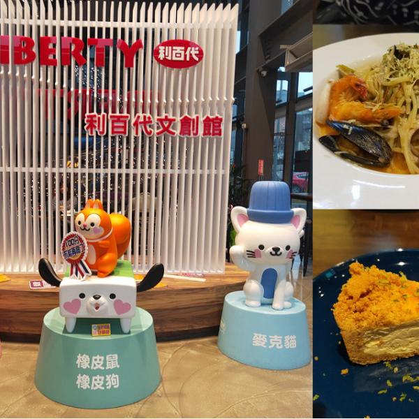桃園市 餐飲 多國料理 其他 利百代彩筆文創館-義百代餐館