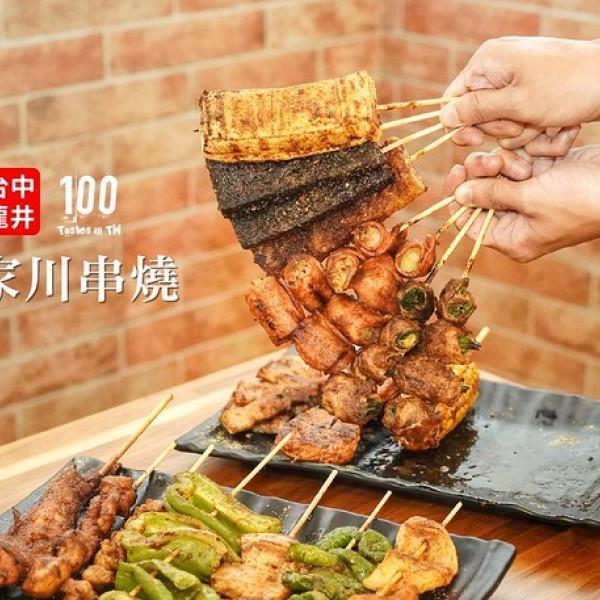 台中市 餐飲 燒烤‧鐵板燒 燒肉燒烤 十家川串燒