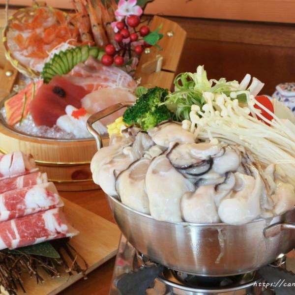 台中市 餐飲 日式料理 森川大橋橫町