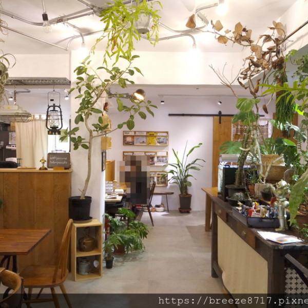 台北市 餐飲 咖啡館 小青苑咖啡 Cyang Cafe