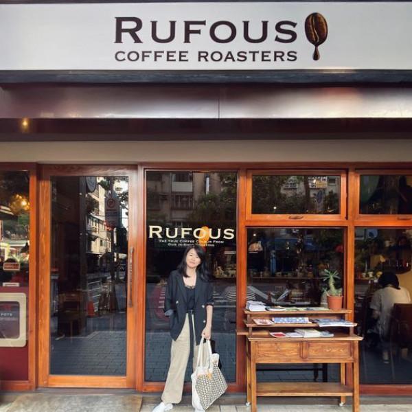 台北市 餐飲 咖啡館 Rufous Coffee Roasters