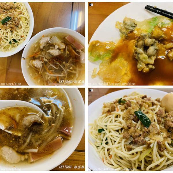彰化縣 餐飲 夜市攤販小吃 蕭記蚵仔煎