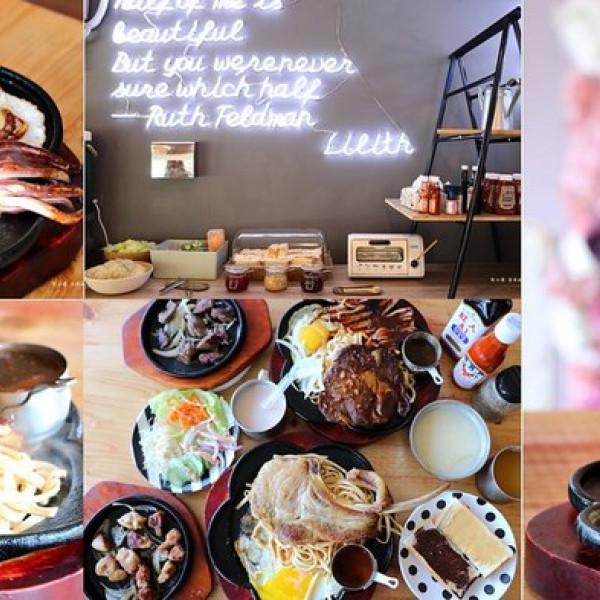 台南市 餐飲 牛排館 19House炙燒牛排 佳里店