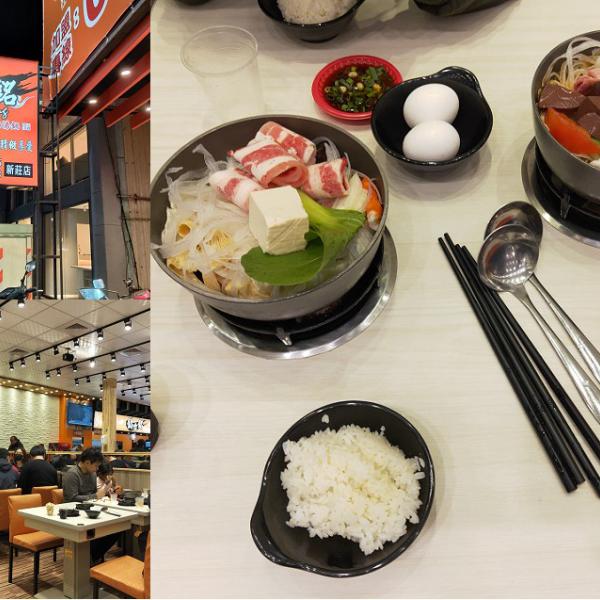 新北市 餐飲 鍋物 其他 鍋台銘時尚湯鍋-新莊中正店