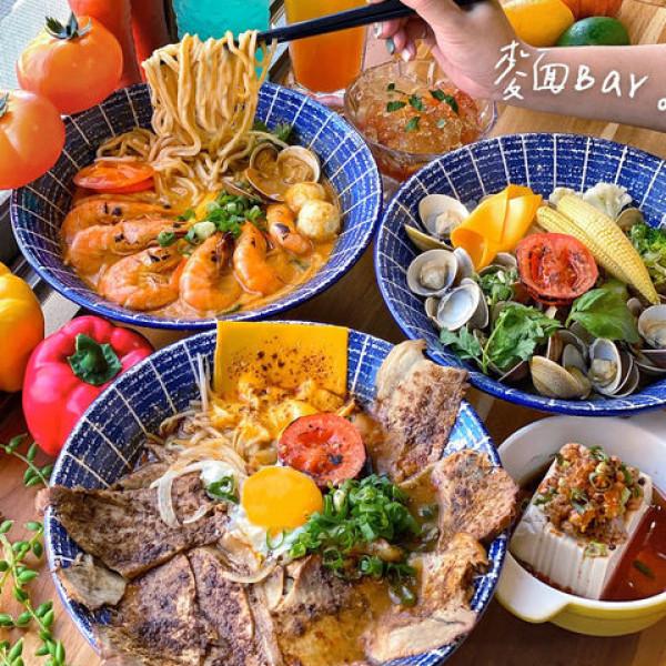 台中市 餐飲 多國料理 多國料理 麵Bar