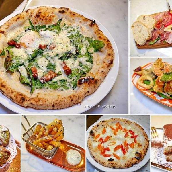 台北市 餐飲 義式料理 薩朵拿坡里披薩餐廳 salto pizzeria