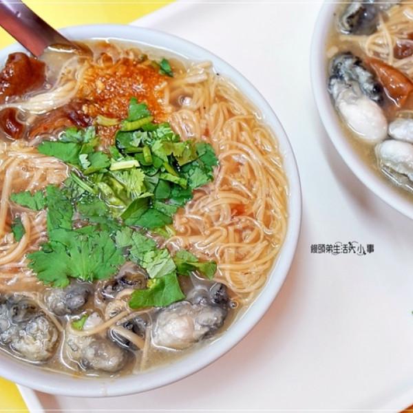 台北市 購物 特產伴手禮 萬華陳記腸蚵麵線