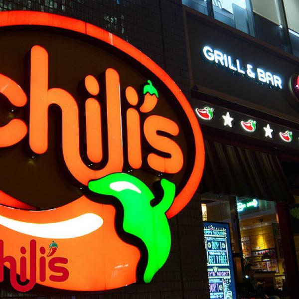 台北市 美食 餐廳 異國料理 美式料理 Chili's 美式休閒餐廳 (民生店)