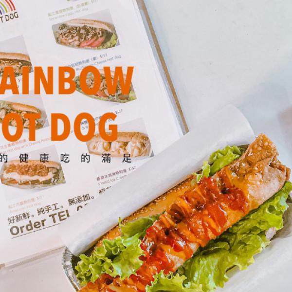 台北市 餐飲 夜市攤販小吃 Rainbow Hot Dog彩虹熱狗