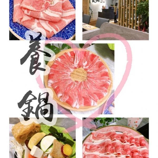 台北市 餐飲 鍋物 火鍋 養鍋