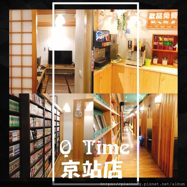 台北市 觀光 休閒娛樂場所 QTime