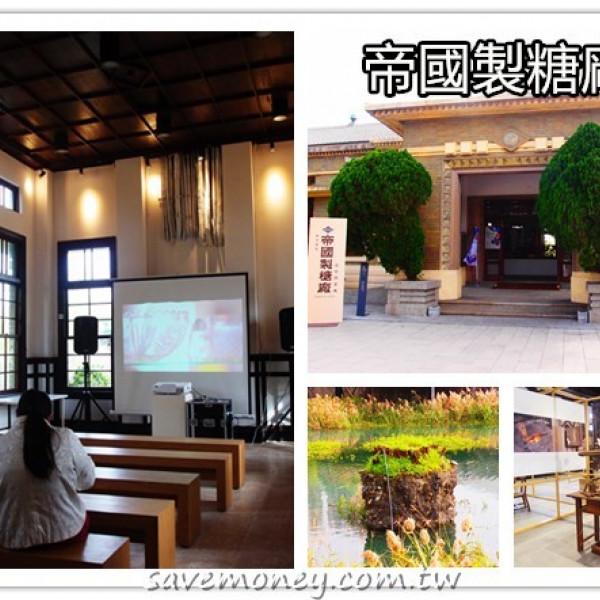 台中市 觀光 博物館‧藝文展覽 帝國製糖廠台中營業所