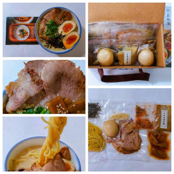 台中市 餐飲 日式料理 拉麵‧麵食 岩取屋職人拉麵