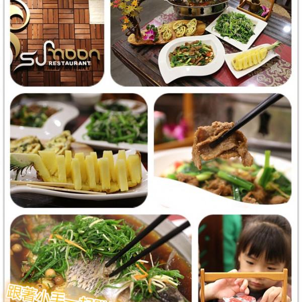 南投縣 餐飲 中式料理 日月餐坊(新址)