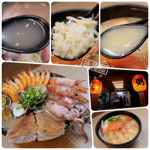 台北市 餐飲 早.午餐、宵夜 宵夜 澤の味海鮮粥