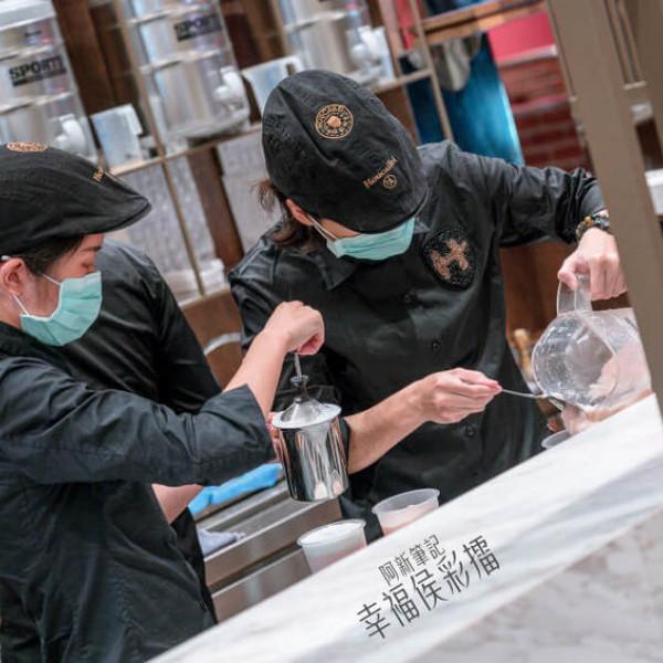 台中市 餐飲 茶館 幸福侯彩擂 台中Tiger City店