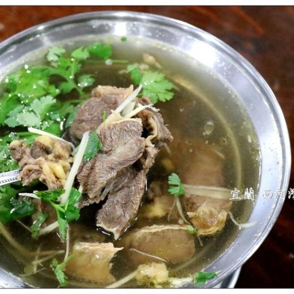 宜蘭縣 餐飲 台式料理 西河灣熱炒