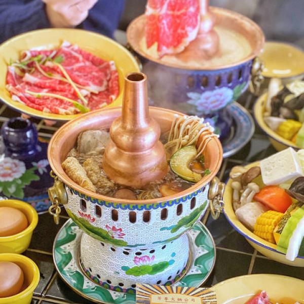 台中市 餐飲 鍋物 火鍋 芳華火鍋公司