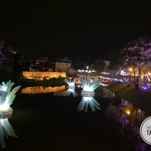 台南市 觀光 博物館‧藝文展覽 2020月津港燈節